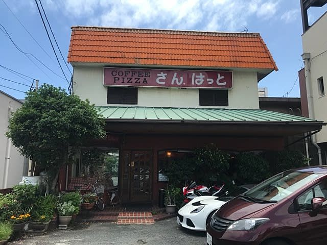 門司区の老舗の洋食屋さん
