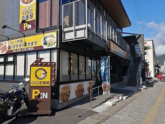 ぺロッといけます♬、coco壱番屋門司駅前店‼
