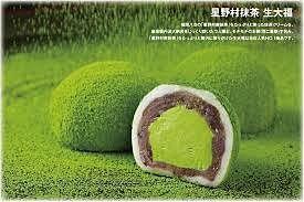 門司を代表する和菓子屋『和菓子 なごし 本店』