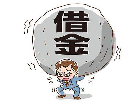 多重債務の解決方法