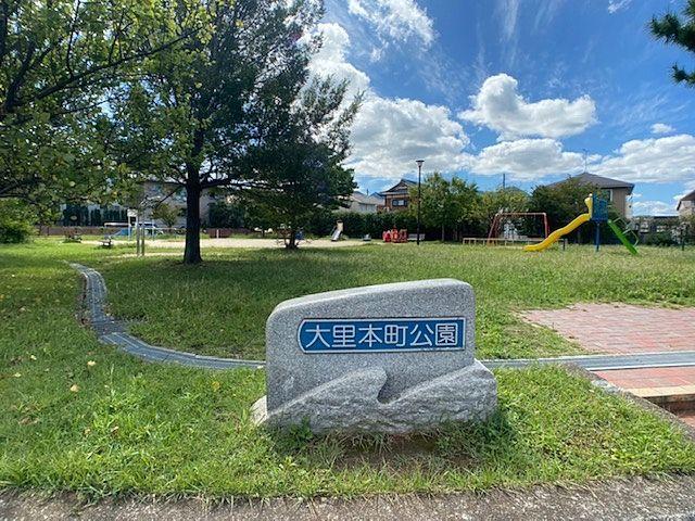 大里本町公園 JR門司駅