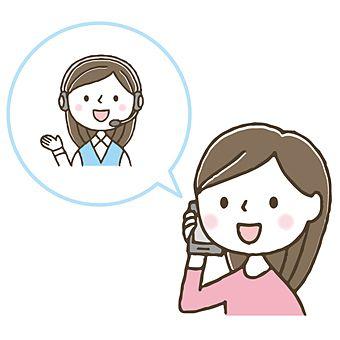 内覧希望のお問合せはメールよりも電話が有効です‼