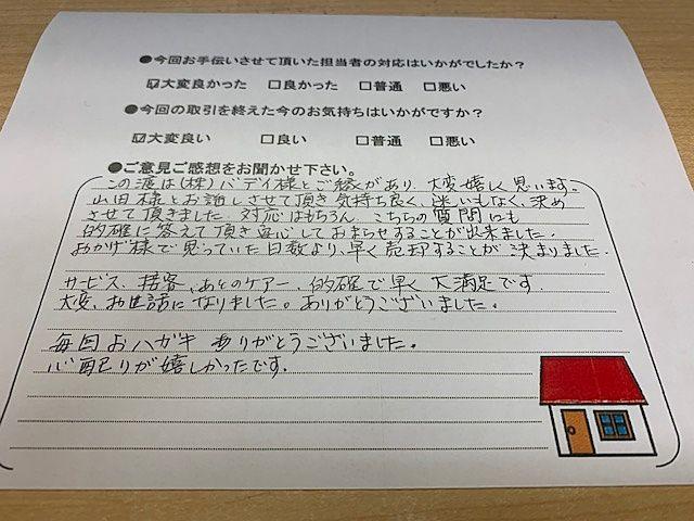 サービス、接客、あとのケア、的確で早く大満足です(*^▽^*)