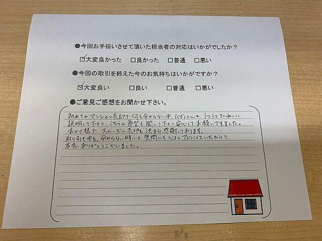 門司区稲積の中古マンションはやはりとても人気がありました(^^)/ 売主様から嬉しいお言葉をいただきました♬