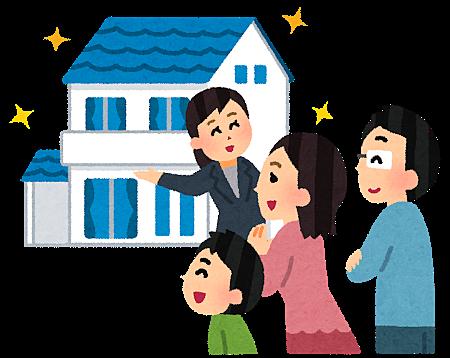 築3年の築浅売家が吉志地区に登場します(^^)/