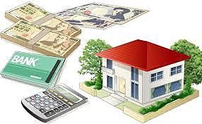 家を購入するタイミングはいつ頃がいいのでしょうか(^^)