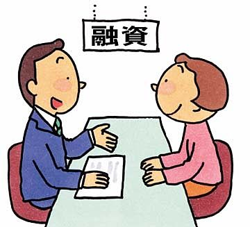 住宅ローン 事前審査