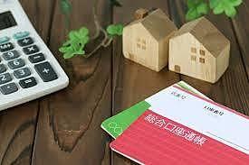 住宅ローンを組む際のポイント