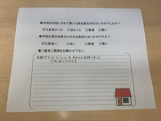 古い物件でもぜひ弊社にお任せください(^^)/
