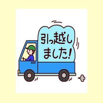 大里本町二丁目→藤松二丁目に引越ししました(^^)/