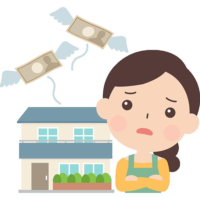 売却時の固定資産税の支払い方法